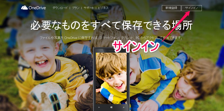 新規投稿を追加 ‹ オモイツキ雑感 — WordPress.html