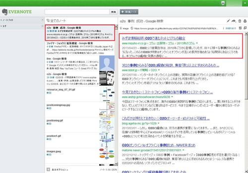 04_WEB_clipper