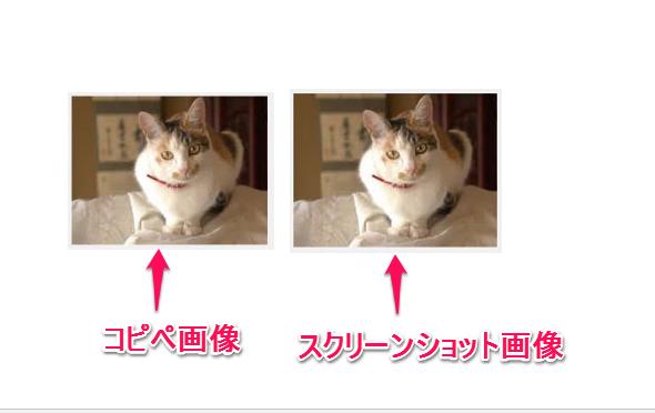 パワポ PDF コピペ