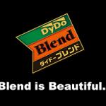 缶コーヒー受難の時代。ダイドードリンコ