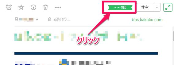 Evernote, Google Drive,