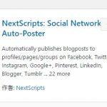過去記事ツィート。「NextScripts: Social Networks Auto-Poster」