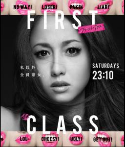 01_firstclass