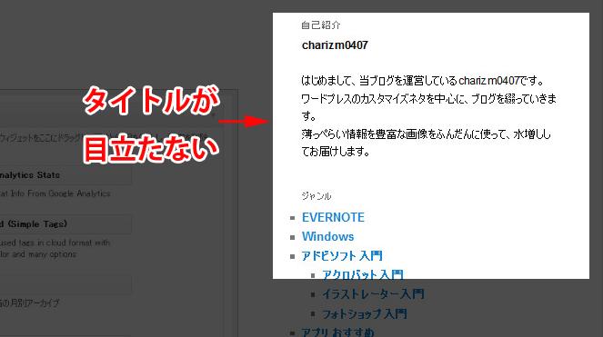 01_widget