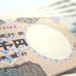 外国人の投資を促すため?残業代ゼロ