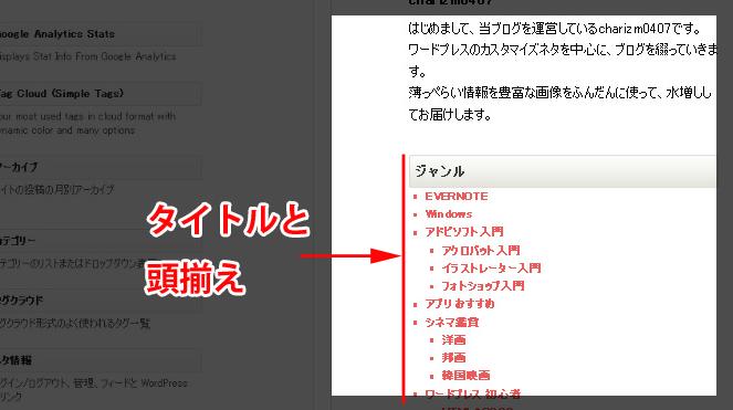 03_widget