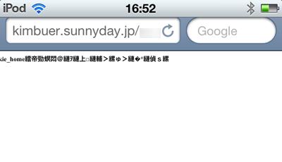 Google Analytics IP除外