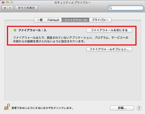 iMac WiFi