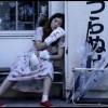 終始緩い感じ「100円の恋」