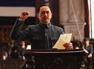 1911 孫文