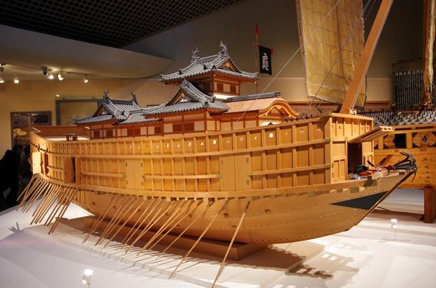 安宅,和船