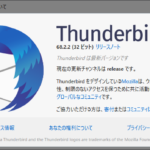 thunderbirdのカレンダー不具合解消法