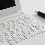 Pz-LinkCard|ブログカードの使い方