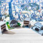 マンション建設は街づくりの表裏一体