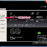 ノートPC X240Sを閉じた状態で外部出力する方法