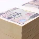 貯蓄から投資への動きが加速?資産運用会社の再編活発