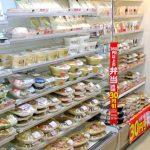 無人店舗の未来はそこまで。日本版Amazon GOがいよいよ始動