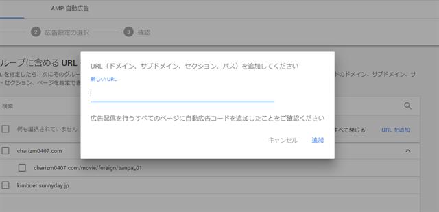 AdSense,違反