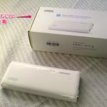 お化け並みのスタミナ モバイルバッテリー ANKER Astro M3