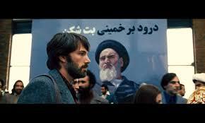 そうゆうことだったんだ、イラン革命。「アルゴ」