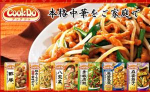 cook_01