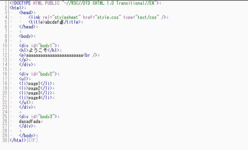 CSS仕組み