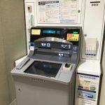 SMS送金にも対応してるって「セブン銀行ATM」最強かも