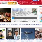 にわかに盛り上がりを見せる日本のクラウドファンディング