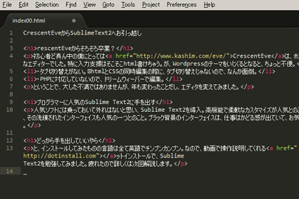 sublimetext,crescenteve