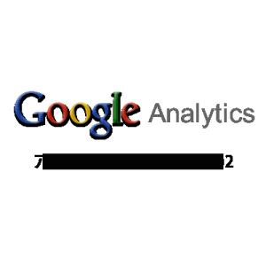 GoogleAnalytics アナリティクス設定