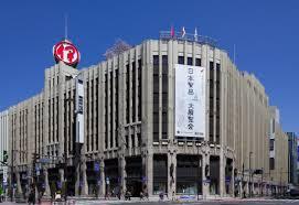 古き良き日本を取り戻すに同感、伊勢丹の正月休業