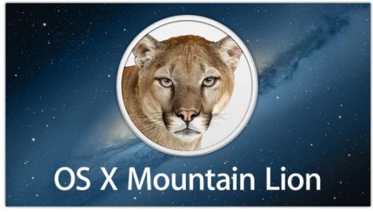 MacOS 10.8 iMacをWiFi親機として使い倒す。
