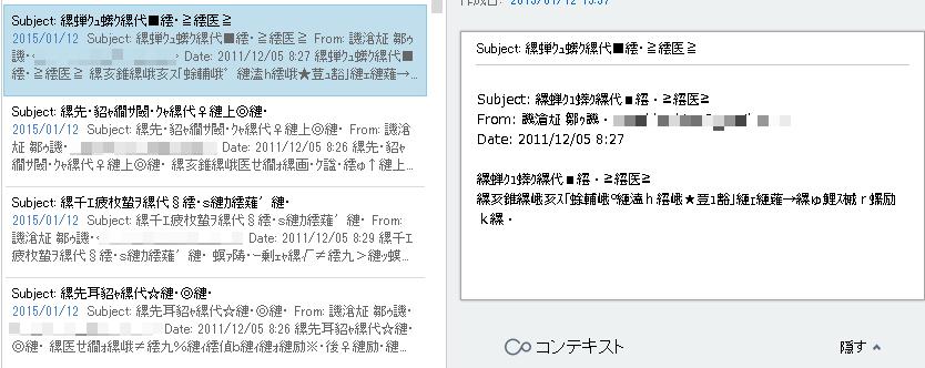 iPhone メモ Evernote インポート