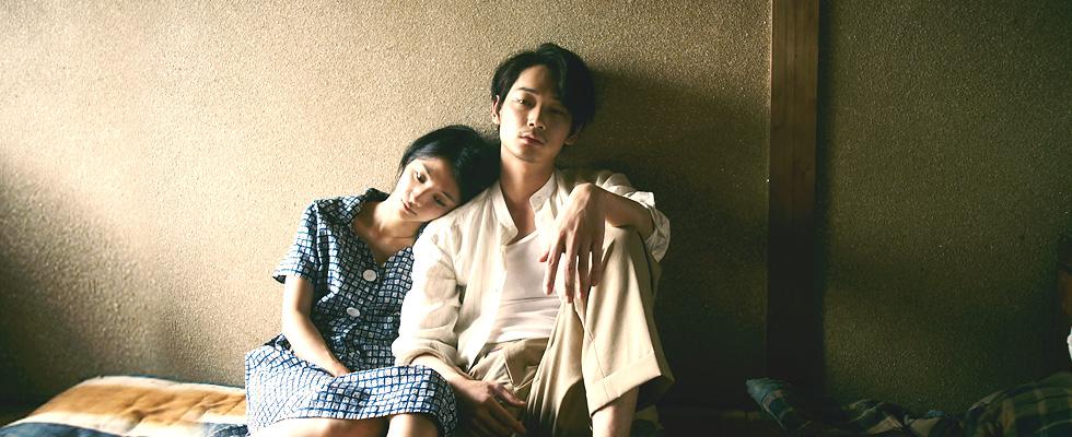 満島ひかりの演技が冴え渡る「夏の終わり」