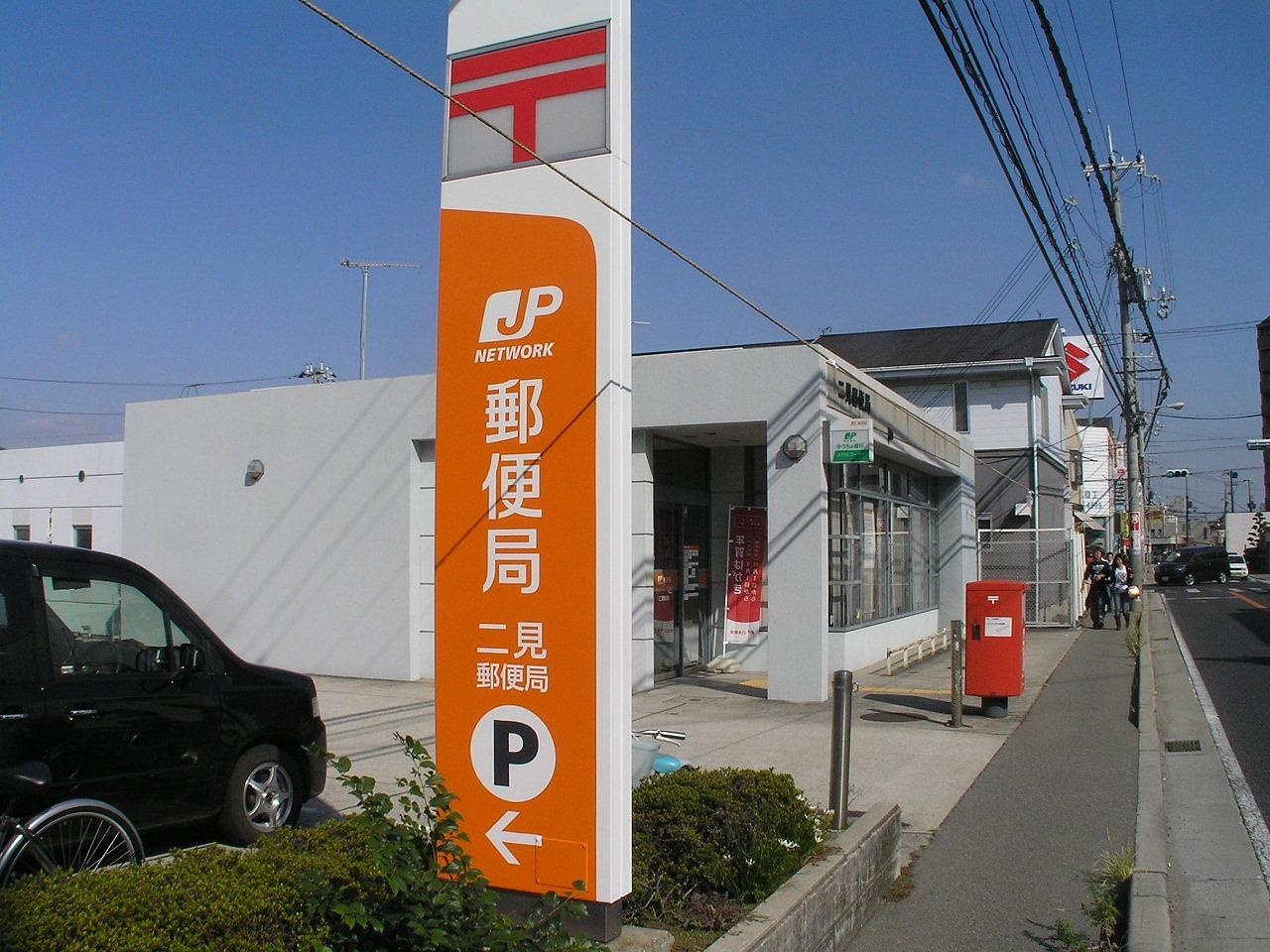 郵便局民営化で振り返る日本の元国有企業