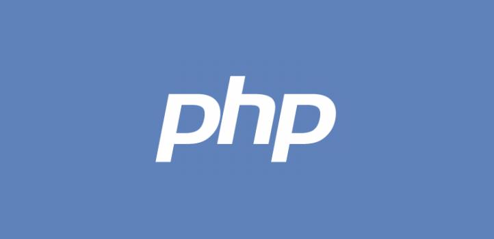 そう甘くはない、PHPのお勉強