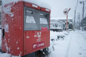 日本郵政に向けられる厳しい投資家の目
