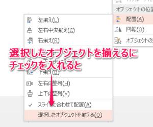 ppt_cho_04