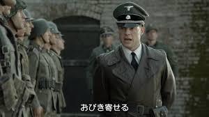 ルーズベルトソルジャー
