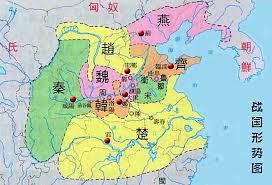 中国 戦国時代