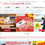 「売れる映像」にブラッシュアップ。ショップジャパンの取り組み