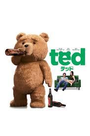 ドラえもんとのび太を見ているようだ「TED」