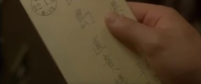 手紙,映画