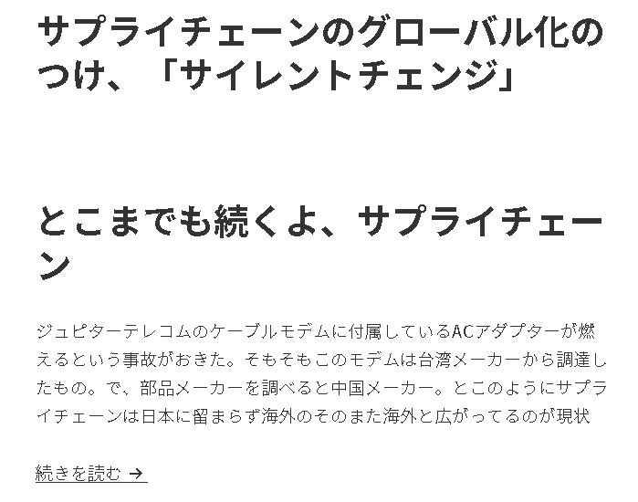 ワードプレスのフォントをNoto Sans Japaneseに変えてみた